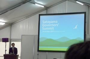 Satoyama Governors' Summitで挨拶する近藤環境副大臣