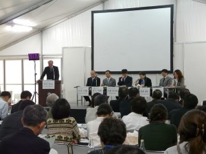 Satoyama Governors' Summit